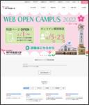 http://www.kobe-ccn.ac.jp/