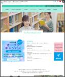 http://www.koriyama-kgc.ac.jp/