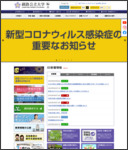 http://www.kushiro-pu.ac.jp/