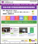http://www.kyokyo-u.ac.jp/