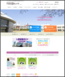http://www.kyowa-u.ac.jp/