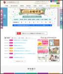 http://www.kyushu-ns.ac.jp/