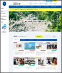 http://www.mejiro.ac.jp