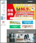 http://www.miyazaki-mic.ac.jp/