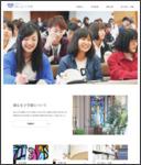 http://www.n-junshin.ac.jp/