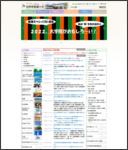 http://www.nagano-nurs.ac.jp/