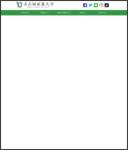 http://www.nagoya-su.ac.jp/