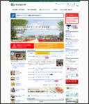 http://www.nagoya-u.ac.jp/
