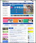 http://www.naruto-u.ac.jp/