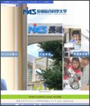 http://www.nias.ac.jp/