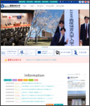 http://www.nifs-k.ac.jp/