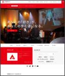 http://www.nua.ac.jp/