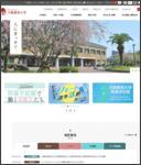 http://www.osaka-kyoiku.ac.jp/