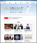 http://www.osakafu-u.ac.jp/