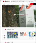 http://www.pu-kumamoto.ac.jp/