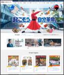 http://www.rku.ac.jp/