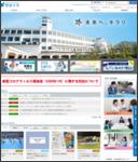 http://www.seisen.ac.jp/