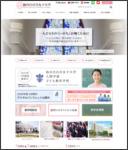 http://www.sendai-shirayuri.ac.jp/