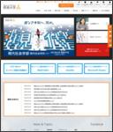 http://www.setsunan.ac.jp/