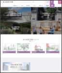 http://www.shinonome.ac.jp/