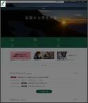 http://www.shinshu-u.ac.jp/