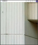 http://www.shodai.ac.jp/