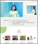 http://www.sonoda-u.ac.jp/