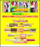 http://www.tachikawa-goodluck.com/