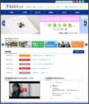 http://www.takaoka.ac.jp/