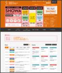 http://www.tosei-showa-music.ac.jp/