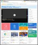 http://www.tsukuba-tech.ac.jp/