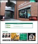 http://www.u-bunkyo.ac.jp/