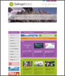 http://www.u-gakugei.ac.jp/