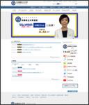 http://www.u-hyogo.ac.jp/