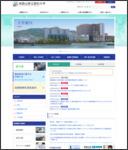 http://www.wakayama-med.ac.jp/