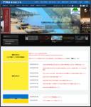 http://www.ynu.ac.jp/