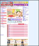 http://www.yokohama-fuzoku-joho.com/
