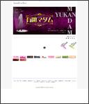 http://www.yukan-madam.com/
