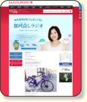 http://www.berry.co.jp/nakagawa/