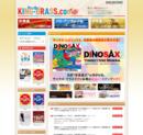 キングレコード株式会社様 KING-BRASS.com