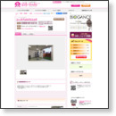 http://dog-beauty.jp/salon/?shop_id=300083