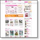 http://dog-beauty.jp/salon/?shop_id=300578
