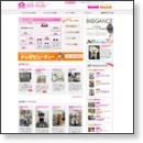 http://dog-beauty.jp/salon/?shop_id=300631