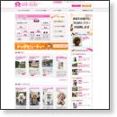 http://dog-beauty.jp/salon/?shop_id=300657