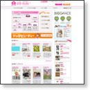 http://dog-beauty.jp/salon/?shop_id=300710