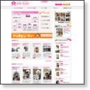 http://dog-beauty.jp/salon/?shop_id=300743