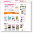 http://dog-beauty.jp/salon/?shop_id=300746