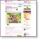 http://dog-beauty.jp/salon/?shop_id=301227