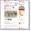http://dog-beauty.jp/salon/?shop_id=301381