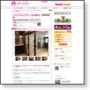 http://dog-beauty.jp/salon/?shop_id=301927